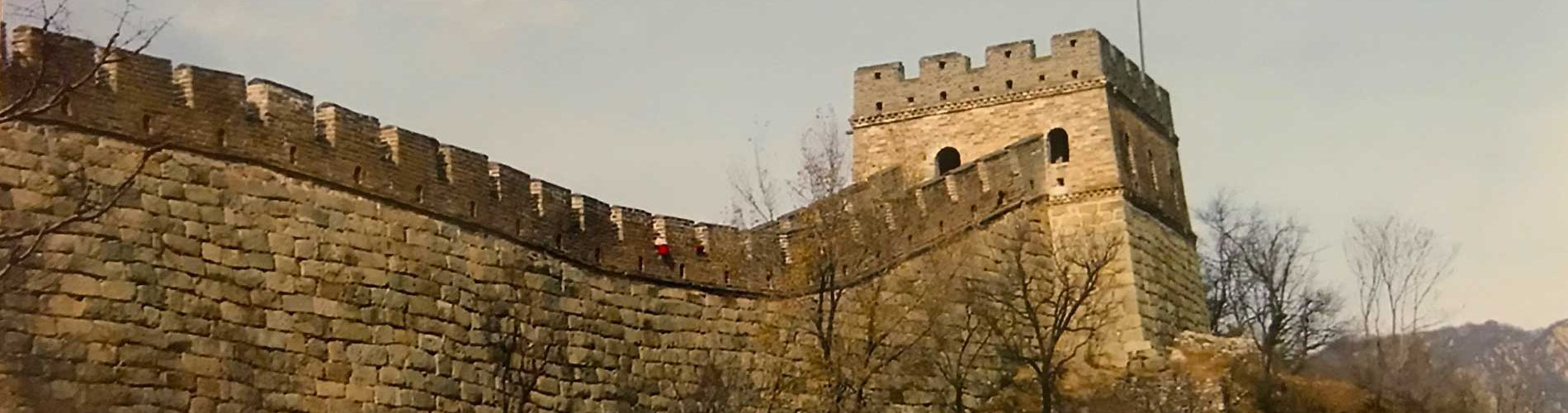 Great-wall-header