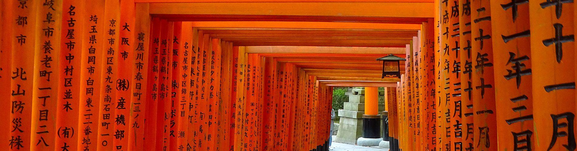 Kyoto_Fushimi_torii_header