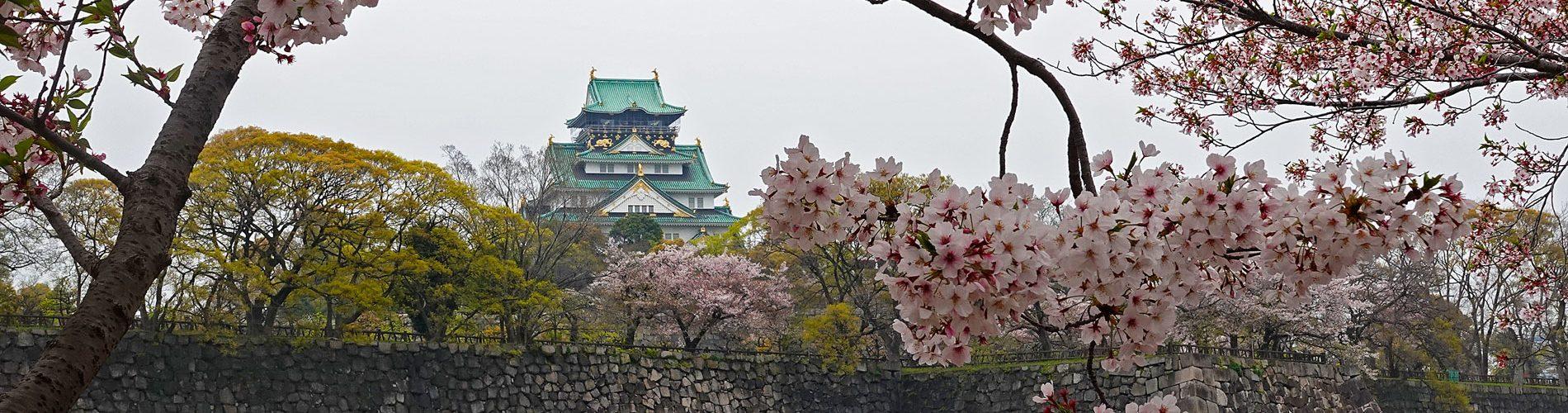 Osaka-Castle-header
