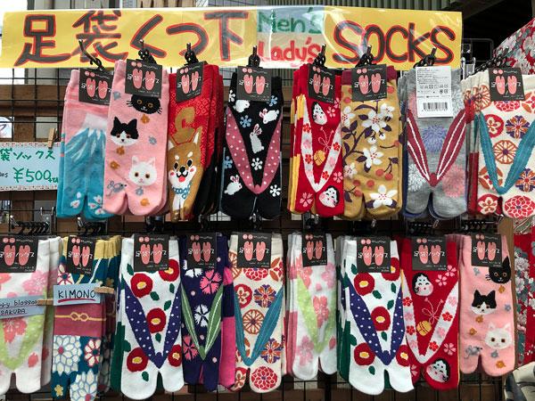 Kyoto_Nishiki_socks