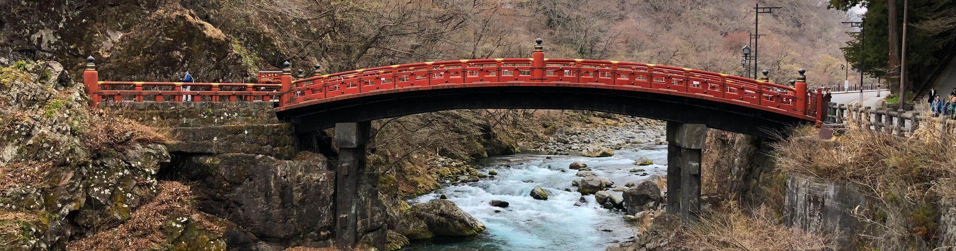 Nikko-Shinkyo-bridge-header